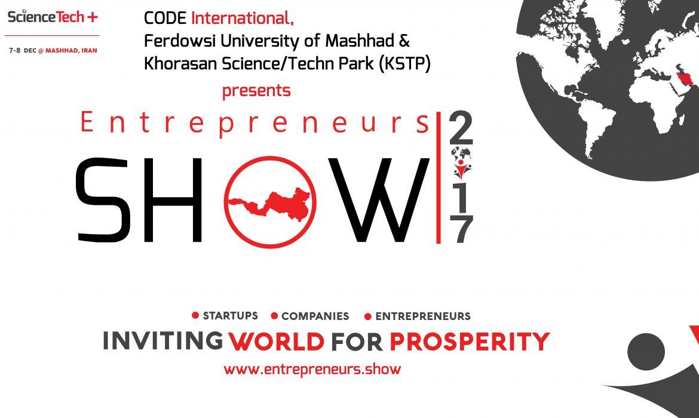 Entrepreneurs Show - Iran 2017