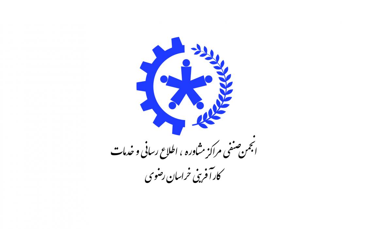 مراکز مشاوره، اطلاع رسانی و خدمات کارآفرینی