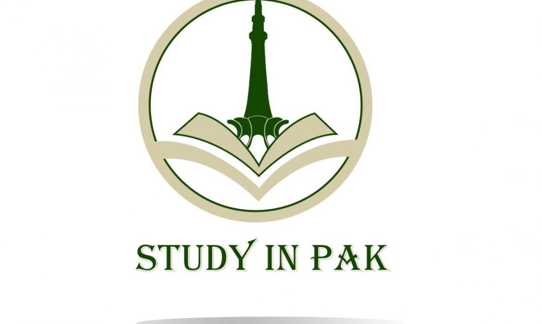 تحصیل در پاکستان logo